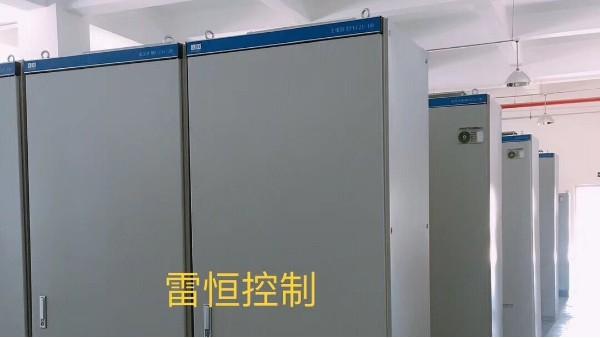 PLC控制柜内安装PLC的抗干扰措施