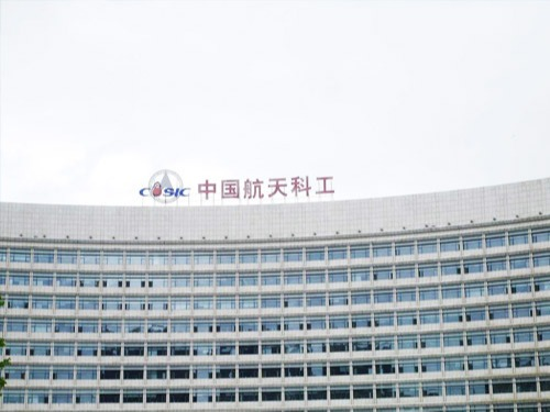 中国航天空气动力研究院风洞实验室控制系统升级改造项目