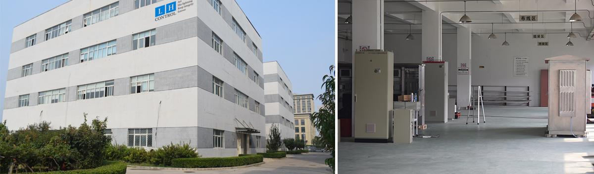 雷恒控制设备(北京)有限公司